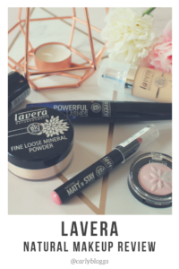 Lavera Natural Makeup Review - Check out my thoughts on this beautiful collection.